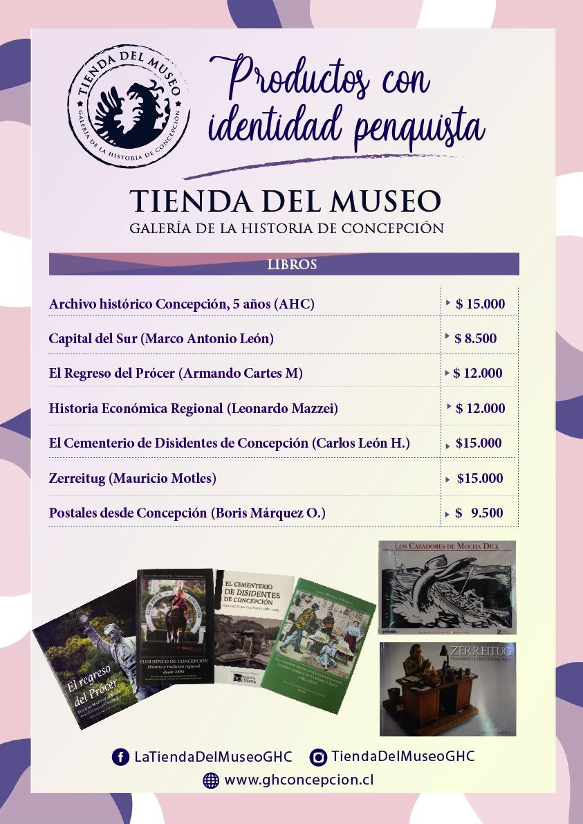 BAJA.LISTA DE PRECIOS_2 2019 sin croqueras-04